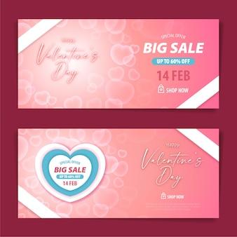 Cupón de regalo de gran venta de san valentín y plantilla de diseño de cupón con corazón de burbuja transparente