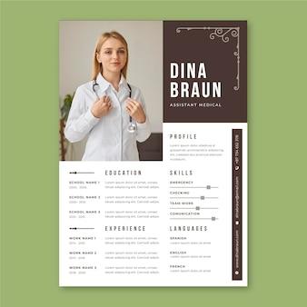 Currículum médico de asistente médico ornamental minimalista