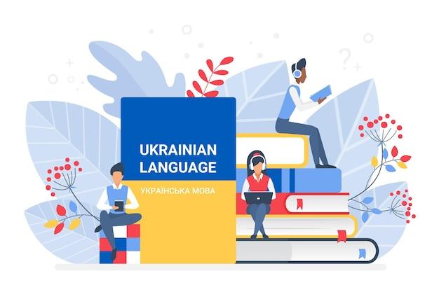 Cursos de idioma ucraniano en línea, concepto de escuela o universidad remota