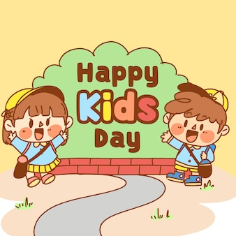 Cute and adorable kindegarden celebrate happy kids day simple illustration