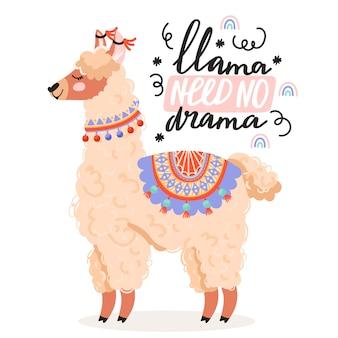 Cute dibujos animados de alpaca.