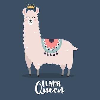 Cute dibujos animados de llama con corona y cita de reina de llamas