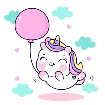 Cute dibujos animados de unicornio volar con globo estilo kawaii