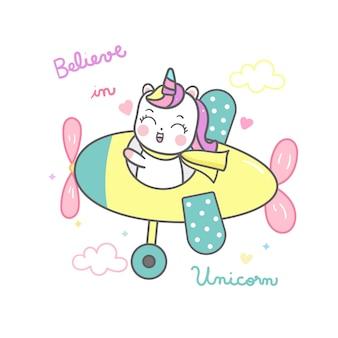 Cute unicorn vector unidad de dibujos animados de avión