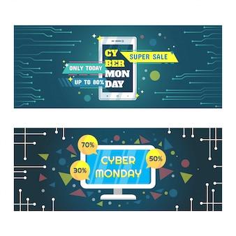 Cyber monday banner con tema futurista