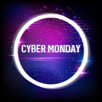 Cyber monday, compras en línea y marketing. banner para la venta del lunes cibernético con efectos de falla. .