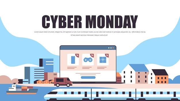 Cyber monday descuentos venta ofertas especiales en la pantalla del portátil transporte logístico servicio de entrega urgente concepto espacio de copia