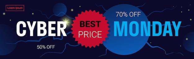 Cyber monday gran venta folleto anuncio oferta especial concepto vacaciones compras en línea cartel de descuento banner horizontal ilustración vectorial