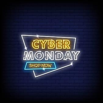 Cyber monday neon signs style vector de texto