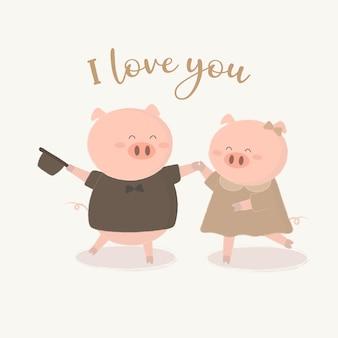 Danza feliz del amante del cerdo, dibujos animados aislados animales lindos animales románticos parejas enamoradas, concepto de san valentín, ilustración