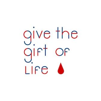 Dar la tipografía del regalo de la vida