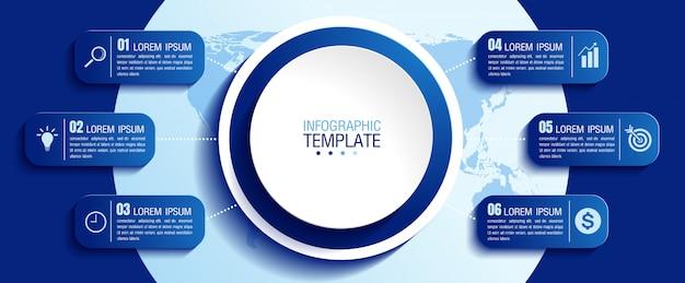 Datos comerciales de infografía, plantilla de diseño de gráfico de proceso para presentación.