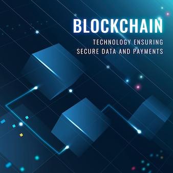 Datos vectoriales de plantilla de seguridad de tecnología blockchain y pago que asegura la publicación en redes sociales