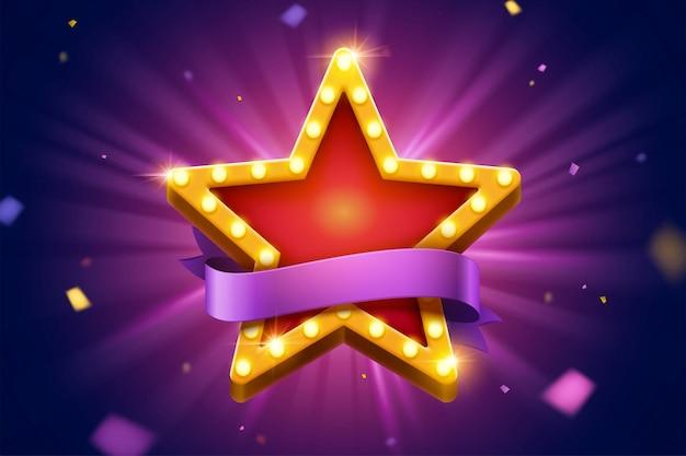 Decoración de estrella de luz de marquesina retro con cinta morada y confeti volador, elementos de juego o sitio web
