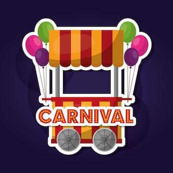 Decoración de globos de carrito de comida de carnaval