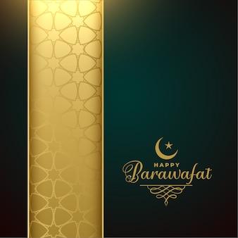 Decoración islámica para el feliz festival barawafat.