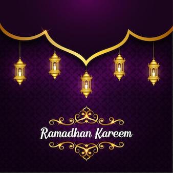 Decoración islámica de las perchas de la linterna en el fondo morado con textura