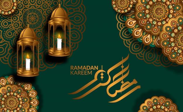 Decoración de ornamento de mandala geométrica de lujo con linterna árabe 3d de fanoos dorados colgantes con fondo verde y caligrafía para ramadan kareem