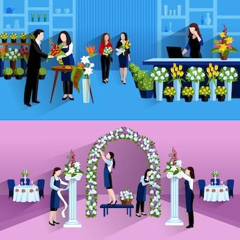 Decoraciones del banquete de boda