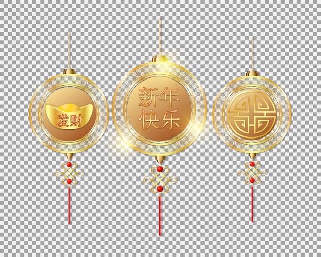 Decoraciones chinas de año nuevo oro colgantes en transparente