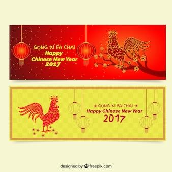 Decorativos banners del año del gallo chino dibujados a mano