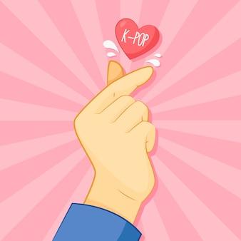 Dedo corazón dibujado a mano