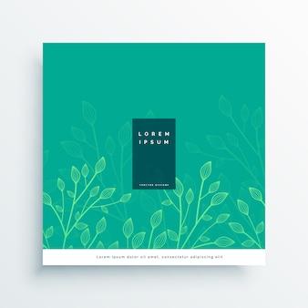 Deja el fondo de diseño de tarjeta de naturaleza