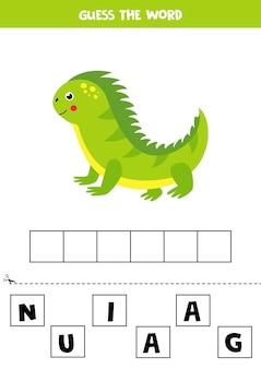 Deletrea la palabra iguana. rompecabezas elemental para niños. hoja de trabajo imprimible para niños. aprendiendo letras.