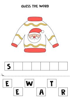 Deletrea la palabra muñeco de nieve. ilustración de vector de muñeco de nieve. juego de ortografía para niños.