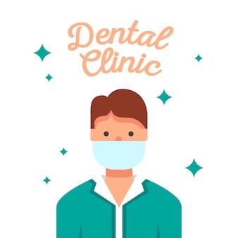 Dentista médico ilustración. hombre joven en su lugar de trabajo. clínica dental