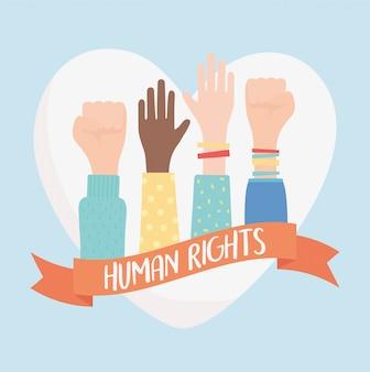 Derechos humanos, manos levantadas en puño ilustración de vector de gesto más fuerte