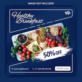 Desayuno saludable para plantillas de publicaciones en redes sociales. carteles de comida y bebida