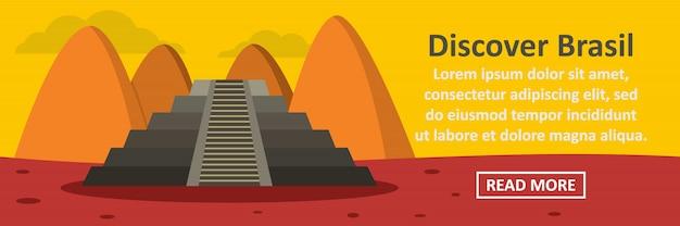 Descubra el concepto horizontal de la plantilla de banner de brasil