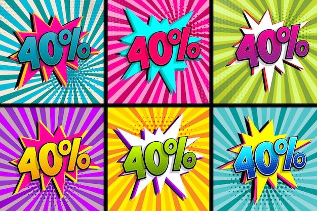 Descuento de conjunto de venta de 40 por ciento de texto cómico