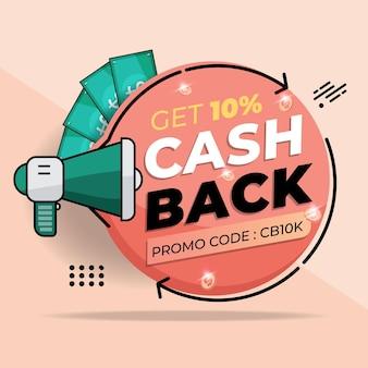 Descuento de venta de promoción de devolución de efectivo 10% con espacio de código de promoción. concepto de venta de promoción, diseño de ilustración de promoción