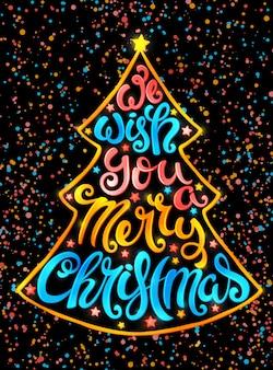 Le deseamos una feliz navidad