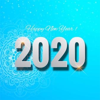 Le deseamos una hermosa tarjeta de feliz año nuevo 2020