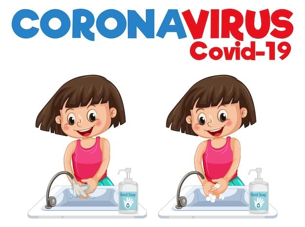Detener el banner de coronavirus con una niña lavándose las manos sobre fondo blanco.