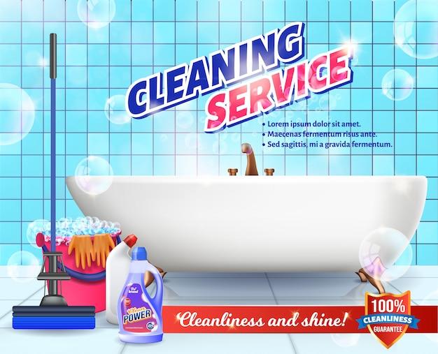 Detergente en baño de fondo. servicio de limpieza