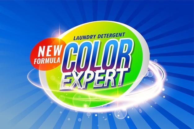 Detergente para lavandería colorista plantilla de embalaje experto.