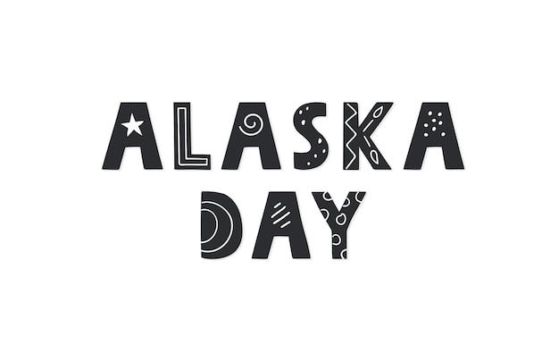 Día de alaska - letras dibujadas a mano para su diseño. caligrafía de vector.