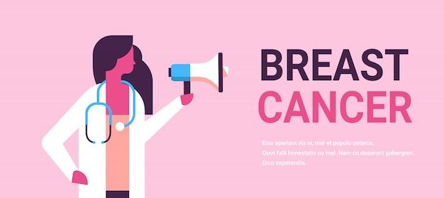 Día del cáncer de mama doctora sosteniendo la bandera del altavoz