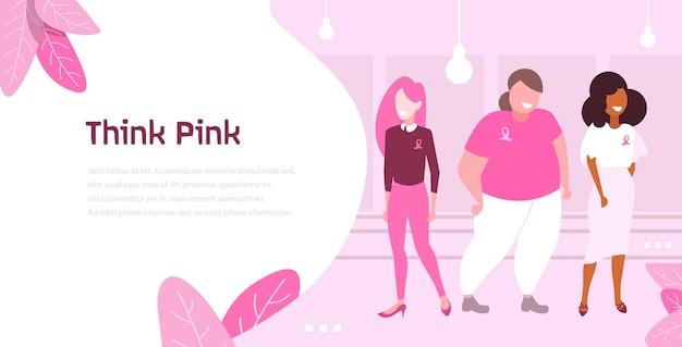 Día del cáncer de mama mezcla de mujeres de raza unida conciencia y prevención de enfermedades
