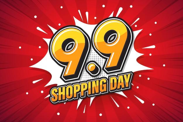 Día de compras fuente expresión pop art. banner de marketing