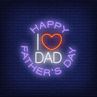 Día de padres feliz i love dad icono de estilo de neón en el fondo de ladrillo.
