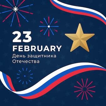 Día del defensor de la patria y fuegos artificiales