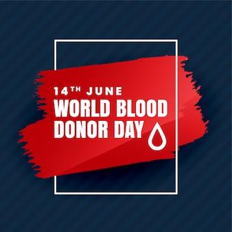 Dia de la donacion de sangre