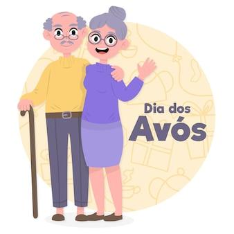 Dia dos avós ilustración dibujar