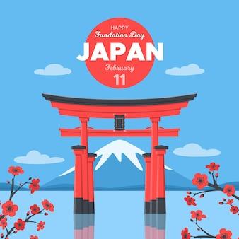 Día de la fundación de japón plano