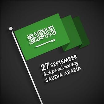 Día de la independencia de arabia saudita con la bandera